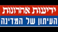 logo_yediot